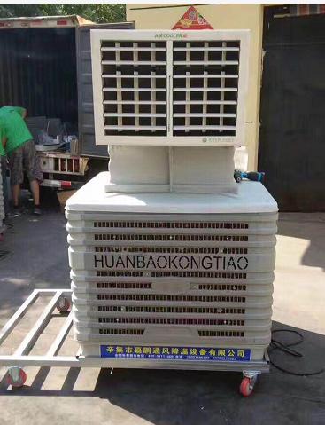 天津冷风机
