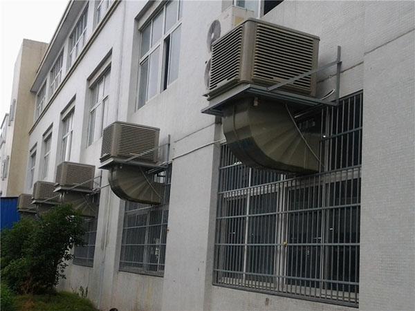 冷风机厂家6
